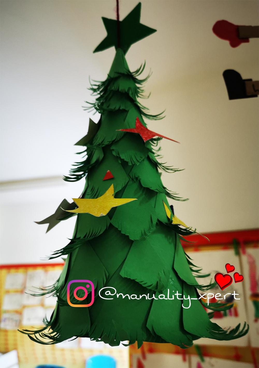 árbol de navidad papel
